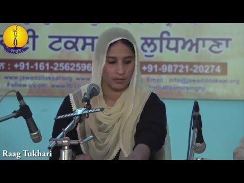 AGSS 2015 : Raag Tukhari : Than Suhava Kirtan Jatha