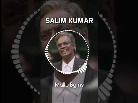 Salim Kumar Mass Dialogue | Queen Malayalam Movie Deleted Scene | WhatsApp Status