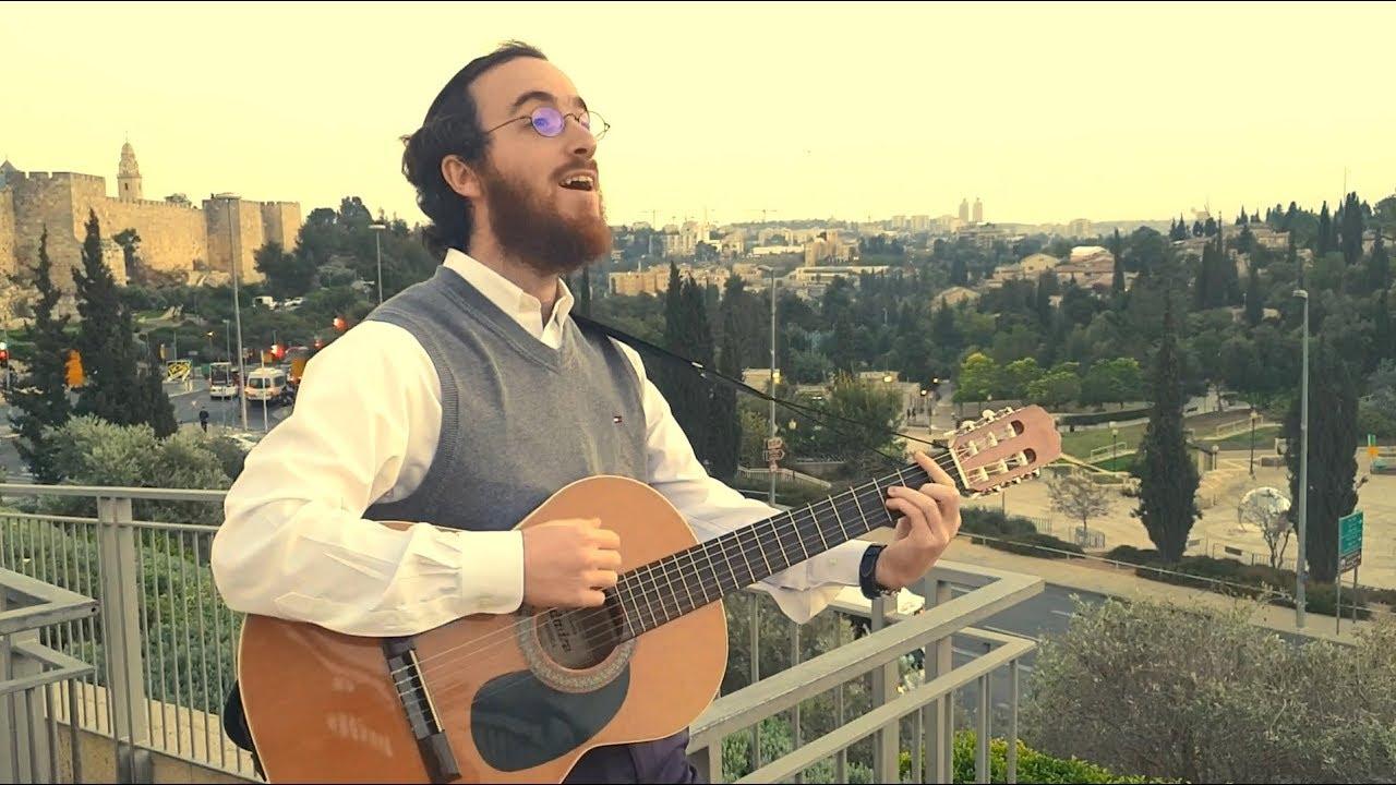 ליחדא שמא - נפתלי קמפה - טעימות מהאלבום | L'yachado Sh'mo - Naftali Kempeh - Video Sampler