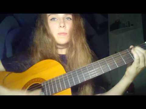 Половина моя под гитару (Cover) By Ксения Князева
