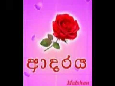 Songs Free Download Sinhala Songs Sinhala MP3 by