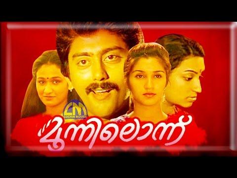 malayalam-full-movie-moonnilonnu-|-ashokan-,valsala-menon-,kukku-parameswaran-movies