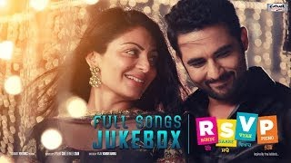 RSVP - New Punjabi Movie | Full Audio Songs | Jukebox | Latest Punjabi Songs 2014