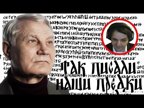 РЫБНИКОВ И ЖМИЛЕВСКИЙ РАСШИФРОВАЛИ КНИГУ ВЕЛЕСА!
