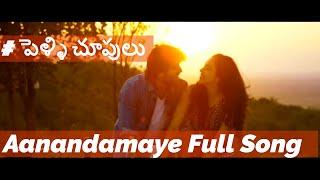 Aanandamaye Full Song     Pelli Choopulu Movie     Vijay Devarakonda, Ritu Varma    2016
