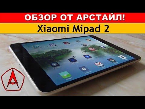Xiaomi Mipad 2. Китайский Планшет. Обзор / от Арстайл /