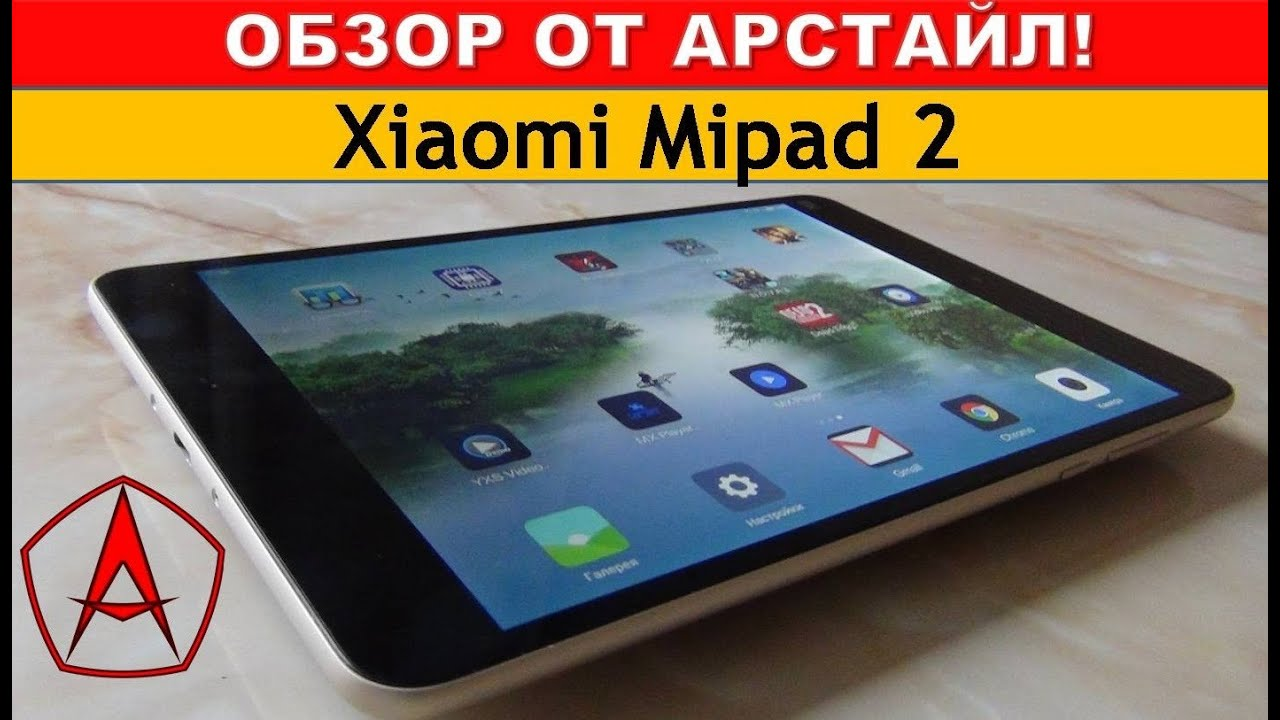8 (495) 740-20-16. Новый планшет от известного корейского производителя электроники ritmix rmd-1025 уже в продаже в нашем магазине.