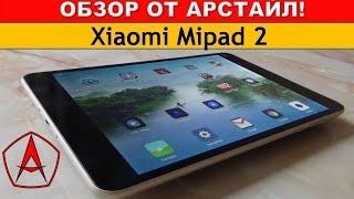 Xiaomi Mipad 2. Китайский Планшет. Обзор / от Арстайл /(, 2016-04-13T04:40:52.000Z)