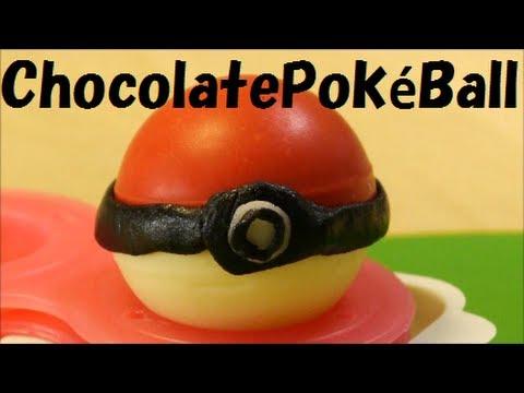 Pokémon Recipe : Chocolate Pokéball & Candy Pikachu Recipe ポケモン モンスターボール チョコ