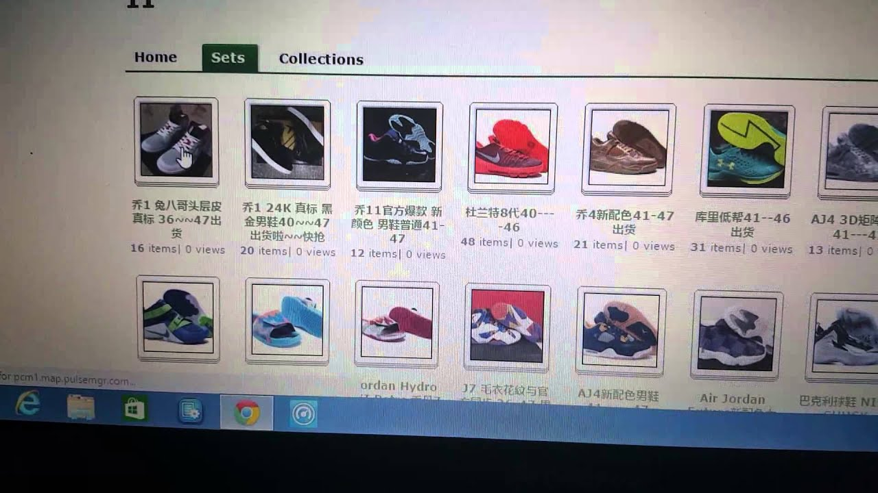 Wholesale Jordans, Nike, etc. (FOR REAL) 2