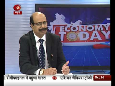 Economy Today: Discussion on Sovereign Gold Bond scheme