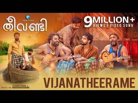 Vijanatheerame Video Song | Theevandi...