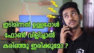 Is Dangerous Using Phone While Thunder And Lightning ? ഇടിമിന്നലിൽ ഫോൺ ഉപയോഗിക്കാമോ ?