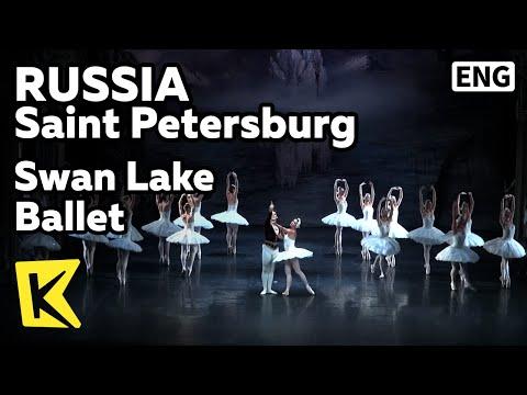 【K】Russia-Saint Petersburg[상트페테르부르크]백조의 호수 발레 공연/Swan Lake Ballet/Rimsky Korsakov Conservatory