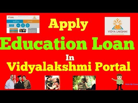 How to  Apply Education Loan in Vidyalakshmi  Portal |  विद्