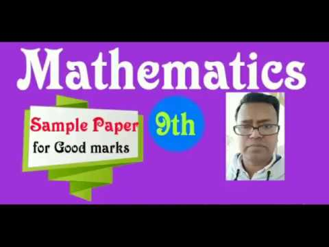 Math practice paper for 9th ll sample paper 2018 - YouTube