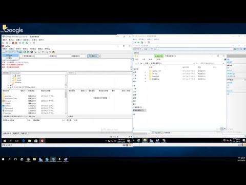 106-1-雲端-Windows Server 2016-FTP Server安裝設定