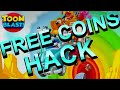 Toon Blast Hack 2020 | How To Get Unlimited Free Coins in Toon Blast | Android/iOS