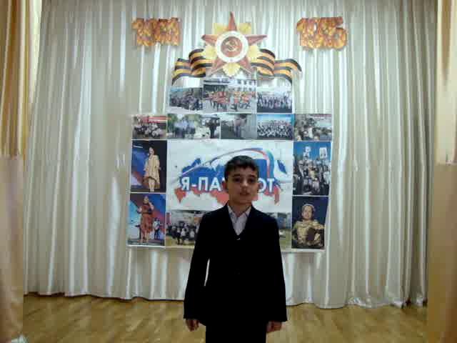 Изображение предпросмотра прочтения – ДемирельБилялов читает произведение «Вечный огонь» ДмитрияАлександровичаЧибисова