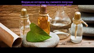 Как правильно принимать ванны с эфирными маслами