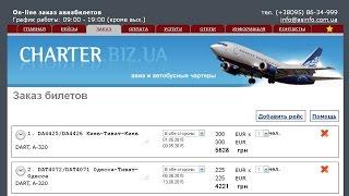 Чартерные авиабилеты в Черногорию. Билеты в Тиват - низкие цены(, 2013-04-25T08:23:15.000Z)