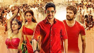THE THRILLER 2018 HD SammanMovies New Released Latest South Movies 2018 Full Hindi Dubbed