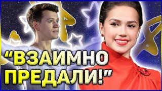 Фигурное катание 2021 Максим Ковтун о ПРЕДАТЕЛЬСТВЕ Авербуха и ВЕРНУТСЯ ли Загитова и Медведева