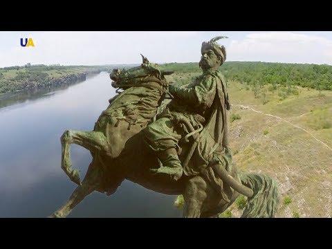 Восстание Богдана Хмельницкого 1648 года | Пишем историю