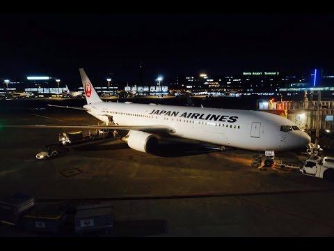 Japan Airlines B767-300ER Flight Experience: JL711 Tokyo Narita to Singapore