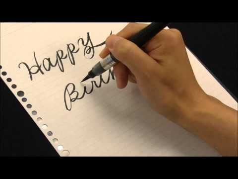 How to write Happybirthday with Hude-pen...