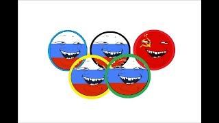Россия,политические тёрки и Олимпийские Игори | #Политота
