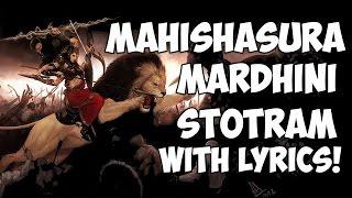 Mahishasura Mardini Stotram
