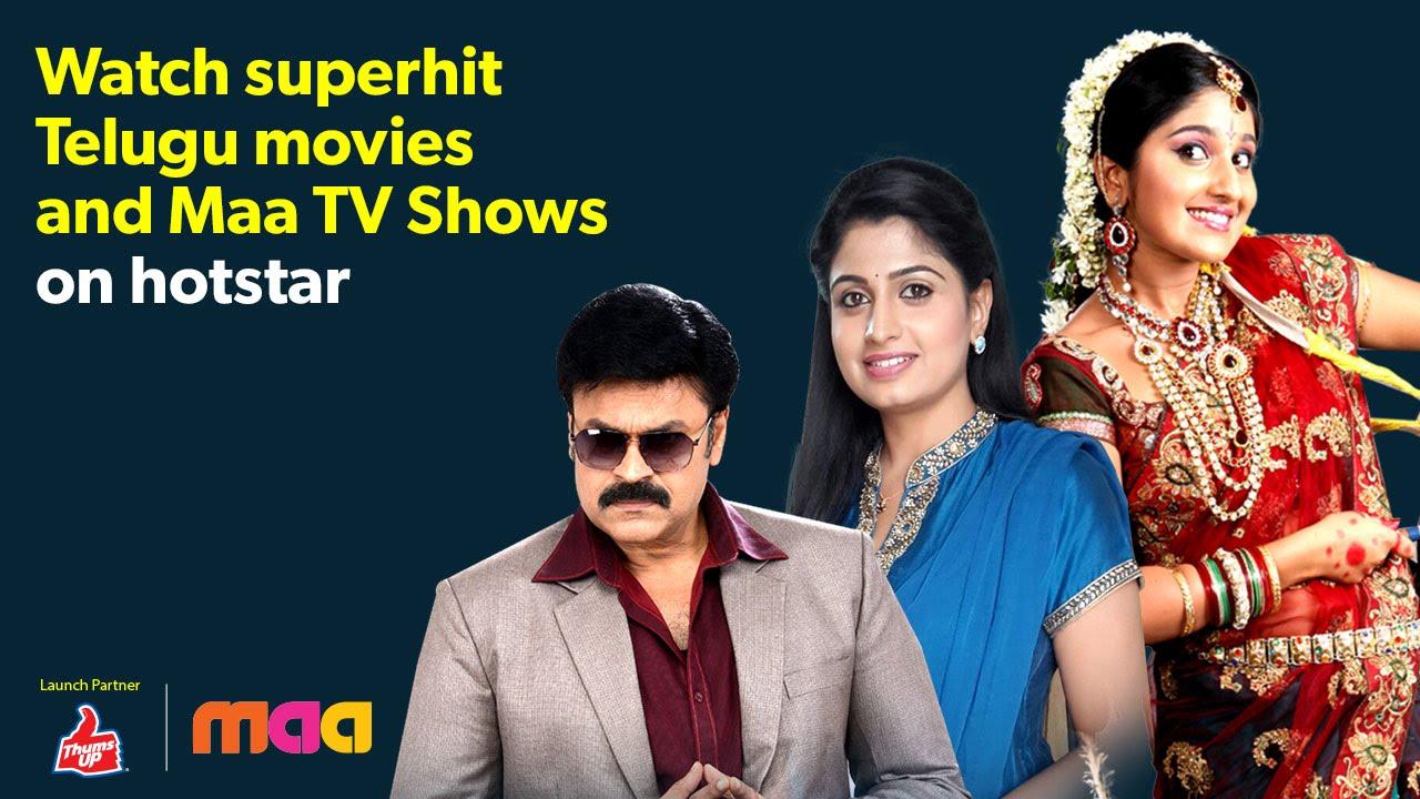 Watch telugu movies online app
