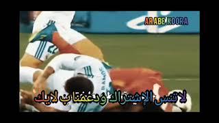 محمد  صلاح حلمي تحطم وختف