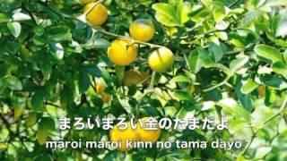 からたちの花 安田祥子 (歌詞付き)   唱歌 祥子 検索動画 28