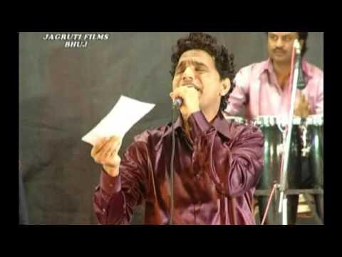 Hai Bahren Baag Duniya Chand Roj film Bombay ka chor. M.D Ravi