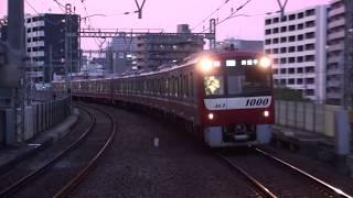 【京急】本線 エアポート急行新逗子行 黄金町 Japan Yokohama Keikyu Main Line Trains