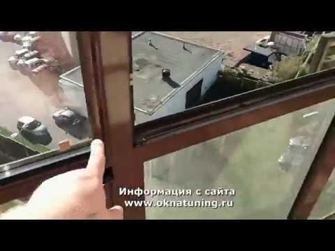 Как снять штапики с алюминиевого окна видео