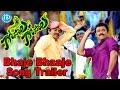 Gopala Gopala Movie Bhaje Bhaaje Song Trailer | Pawan Kalyan | Venkatesh | Shriya