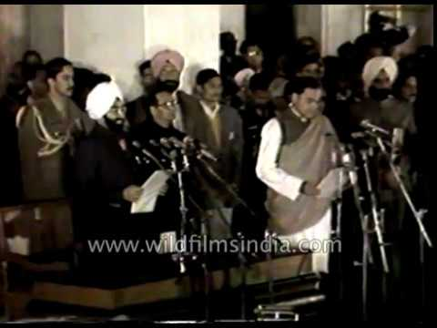 Rajiv Gandhi takes oath as Prime Minister of India