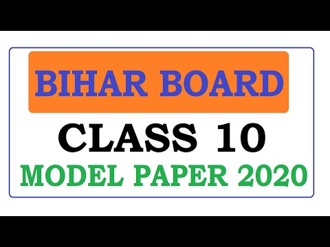 BSEB 10th Model Papers 2020 Bihar Board Matric Question Paper 2020