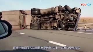 Car Accidents Compilation | China