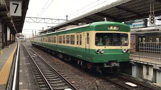 伊豆箱根鉄道3000系軌道線車両復刻塗装 三島駅発車