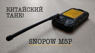 видео Защищенные смартфоны с рацией и GPS