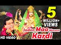 Download Jadon Maa Merean Kardi | Narendra Chanchal | Full  | Navratri Special Bhetein 2017 MP3 song and Music Video