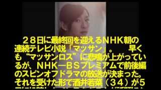 (記事)http://headlines.yahoo.co.jp/hl?a=20150306-00000026-nkgenda...