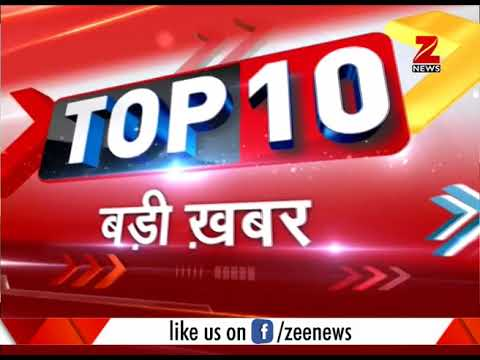 September 15, 2017: Watch 10 biggest news of the morning