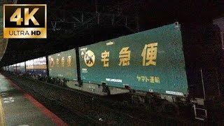 2018年9月25日~9月29日 貨物列車動画いろいろまとめて大集合  -超豪華神編成の貨物列車2068レ-