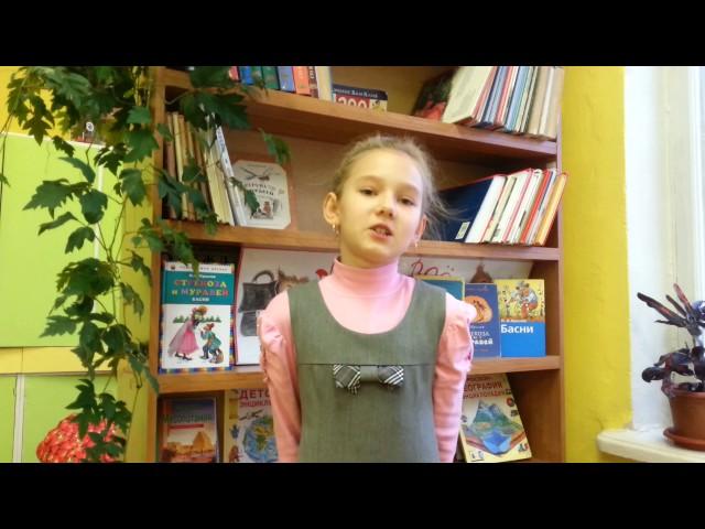 Изображение предпросмотра прочтения – ОльгаРыбкина читает произведение «Свинья под дубом» И.А.Крылова