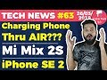 Mi Mix 2S , Samsung OTA Charging, Nokia 1, Oppo F7,iPhone SE2, Airtel 30GB Free, Jawa, Yezdi: TTN#63